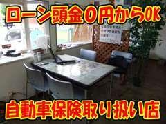 ローンは頭金0円から組めます。無理のない、お客様にピッタリのプランをご案内致しますのでカーライフを楽しみましょう!