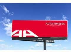 ■輸入車ディーラー経験の永いスタッフがご案内いたします。