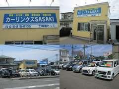【土崎港PIT】 国道7号線沿い、紳士服マスカットさんの向かいです。秋田市土崎港西二丁目9-18  TEL018-816-0135
