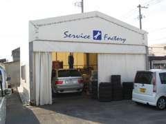 自社サービス工場完備♪車検/鈑金/整備など、アフターサービスを通じてお客様を長くサポート致します!整備点検して納車致します!