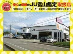 本社&展示場です。富山市より立山通りを立山町方面へ、大日橋をさらに直進して頂きますと右手に当社がございます。