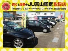 軽・ミニバン・SUV・ハイブリッド・商用車など幅広いラインナップで厳選展示中!買取・下取りもオールジャンルで対応します★