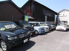 当店は、JUショップ(日本中古自動車販売協会連合会)に加盟しております。