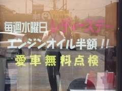 毎週水曜日はレディースデイ☆初めてのお客様もお気軽に。