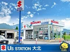 大きな「S」の看板が目印です。国道147号線、信濃常盤駅近くのお店です。