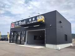 当社は損保ジャパンの代理店です!保険コンテスト最優秀店舗で専任スタッフも複数在中してます!お気軽にご相談ください♪