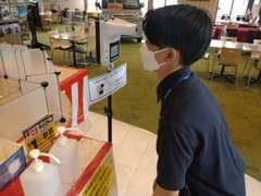 コロナ対策として当社では換気・消毒・従業員のマスク着用義務と徹底してます!お客様には検温・消毒をさせて頂いております。