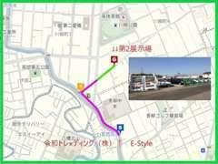 【お車でご来店】三郷インターより15分位です【電車でご来店】JR武蔵野線の越谷レイクタウン駅までお迎えに参ります。※要予約