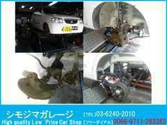 当店は、関東運輸局長認証整備工場ですのでHIDヘットライトの加工もしています。お気軽にご相談ください。
