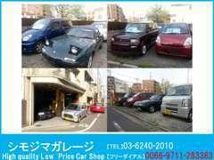 中古車は、別の場所に設けているため、いらっしゃる時は、ご連絡いただくと、うれしいです。連絡お待ちしております!