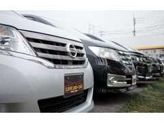ミニバン・SUV・RV・ハイブリットセダンなど約150台展示中!