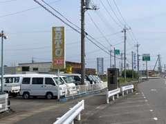 北関東道駒形IC出口から右折して2分です。アクセスは良好です。