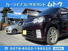 ■軽自動車、セダン、ミニバン、福祉車両まで、幅広く取り扱っております。注文販売もお気軽にお申し付けください♪