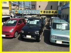 購入後も安心して乗って頂けるよう、全車納車前点検も実施しております。