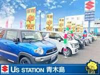 スズキ自販長野 U's STATION青木島