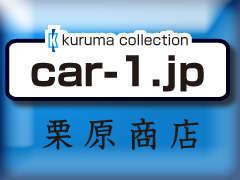 自社HPで他多数在庫もご覧頂けます!◆◆◆http://www.car-1.jp