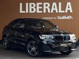 BMW X4 xドライブ28i Mスポーツ 4WD ACC HUD OP20インチAW カーボンRスポイラー