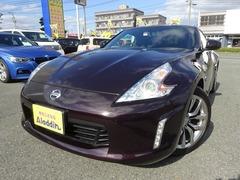 日産 フェアレディZ の中古車 3.7 福岡県久留米市 239.8万円