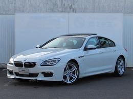 BMW 6シリーズグランクーペ 640i Mスポーツ 認定中古車 純正ナビ ACC ETC Bカメラ