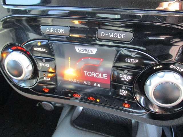 エアコンパネルはドライブモードモニターに切替出来ます。