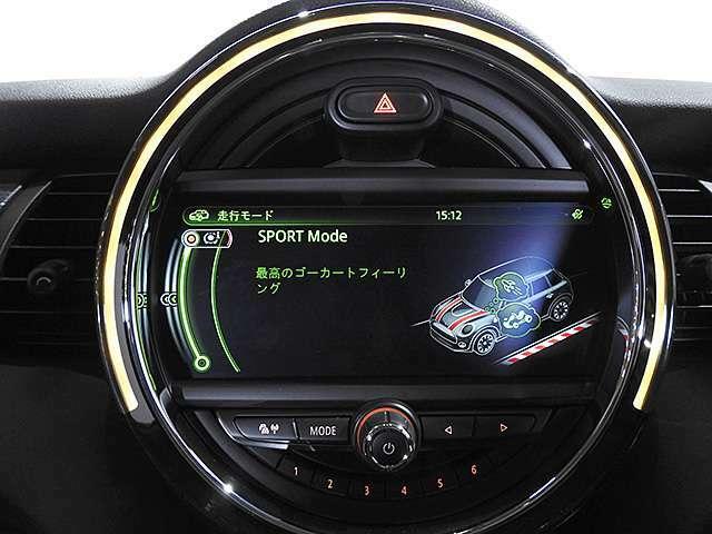 MINIドライビングモード装備。SPORT、MID、GREENの3モードから走行シーンや気分に合わせて切替可能です。