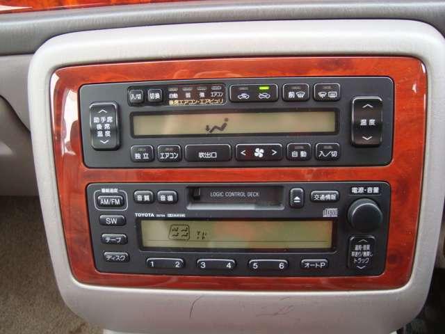 オーディオ CDチェンジャー カセット
