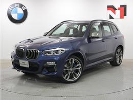 BMW X3 M40d ディーゼルターボ 4WD 21AW ACC 衝突軽減 リヤシートアジャスト