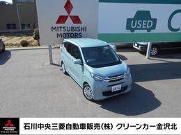 三菱 eKワゴン 660 G 当社デモカー 先進快適PKG CD
