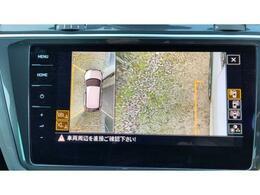 全周囲カメラは各方向み特化した画面に切り替える事も可能です。