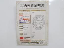 U-Car選びの大きなポイント! 安心の新基準!トヨタの車両検査証明書付のお車です。