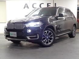 BMW X5 xドライブ 35d xライン 4WD パノラマSR ACC 黒革 トップビューカメラ