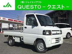 三菱 ミニキャブトラック の中古車 660 VX-SE 4WD 兵庫県神戸市北区 43.6万円