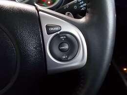 【クルーズコントロール】スイッチ操作で一定の速度に走行を制御します。加速・減速が少ない道でのドライバーの負担を軽減します。