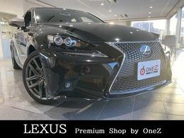 レクサス IS 300h Fスポーツ モード プラス 禁煙 サンルーフ プリクラッシュS LTEX本革