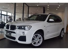 BMW X3 xドライブ20d Mスポーツ ディーゼルターボ 4WD クルコン電動SR黒革Sヒータ電動Rゲート