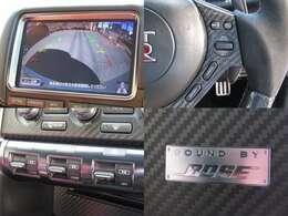 26年式 GT-R プレミアムエディション 走行2.4万K ファショナブルインテリア 赤革シート BOSEサウンド マルチファンクションディスプレイ パドルシフト