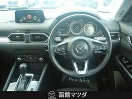 @チルト&テレスコピックステアリング@ドライバーのさまざまな体格に応じて適切な運転姿勢を取りやすいよう、ハンドルの前後位置と高さを調整できます@