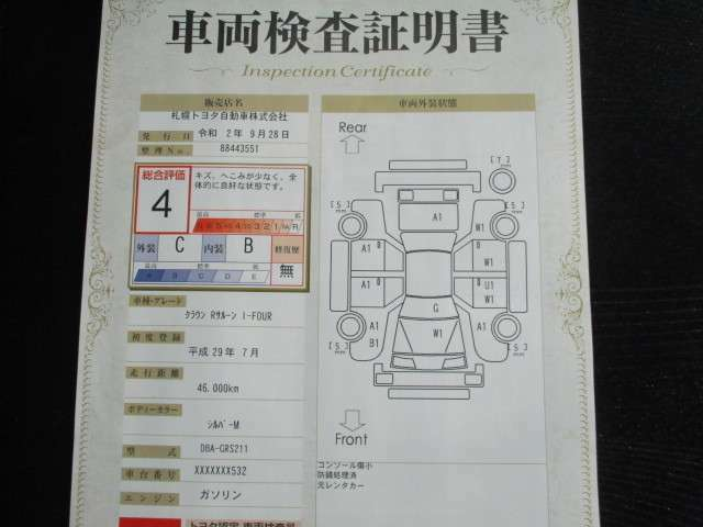 最後までご回覧ありがとうございました(^_-)☆ご質問・在庫確認・お見積等お気軽にご連絡下さい♪連絡先は⇒電話番号『0133-76-1111』 E-mail :『 tz-ishikari@st-g.co.jp』です♪お待ちしております♪