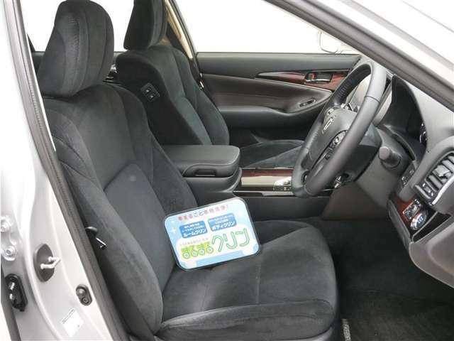 【フロントシート】【内装B】いたみ、汚れなどは少なく、全体的に良好な状態です。