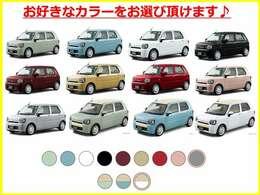 当店はカラーを全カラー選んで頂くことが可能です。お客様のお好きなカラーをお伝えください!