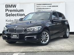 BMW 1シリーズ 118d スタイル パーキングサポ 軽減ブレーキタイヤ4本新品