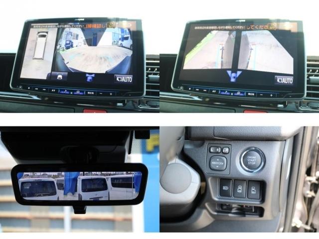 パノラミックビューモニター×デジタルインナーミラー×両側パワースライドドア×スマートエントリー&スタートシステム♪