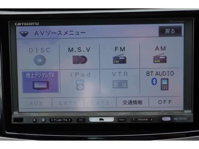 Bluetoothにミュージックサーバー付きです。