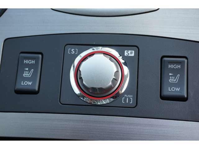 スバルのSIドライブを装着しています。 燃費重視ならIモード。 Sモードを選択すればスポーティーにも走れます♪