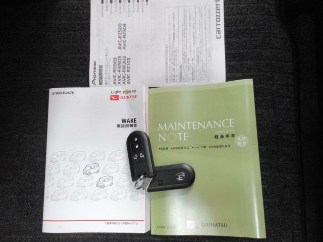 保証書、取扱説明書付で安心!※一部保証なしの車両あり