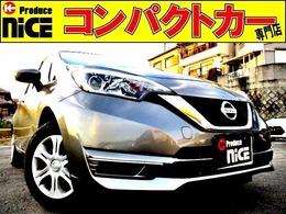 日産 ノート 1.2 X 安全ブレーキ・スマートキー・社外SDナビ
