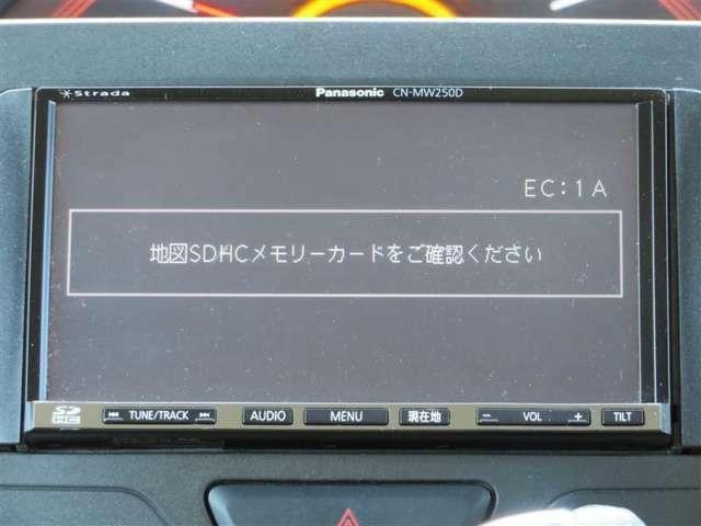 SDナビではフルセグTVやDVDを観ることができます。CDで音楽を聴きながらのドライブも楽しいですね。
