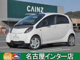 三菱 アイ 660 M 禁煙車 ターボ スマートキー CD再生
