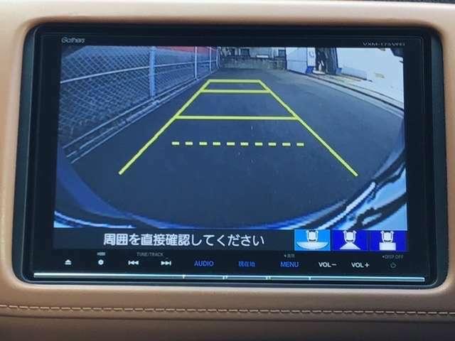 3ビュー切り替えやガイド線表示のバックカメラで、バックでの車庫入れも安心です。