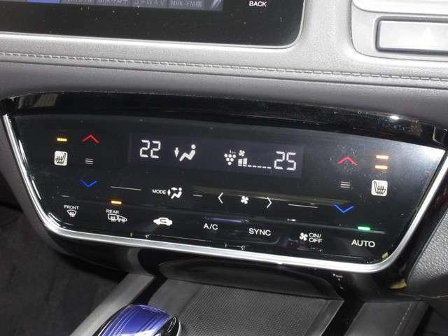 プラズマクラスター技術を搭載したオートエアコンで室内の空気の浄化や脱臭に役立ちます。オールシーズン快適にドライブできます!さらに、運転席&助手席シートヒーターが付いてます。2段階に温度設定が可能です